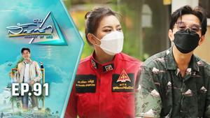บุ๋ม ปนัดดา | ตามสัญญา EP.91 | คนไทยไม่ทิ้งกัน
