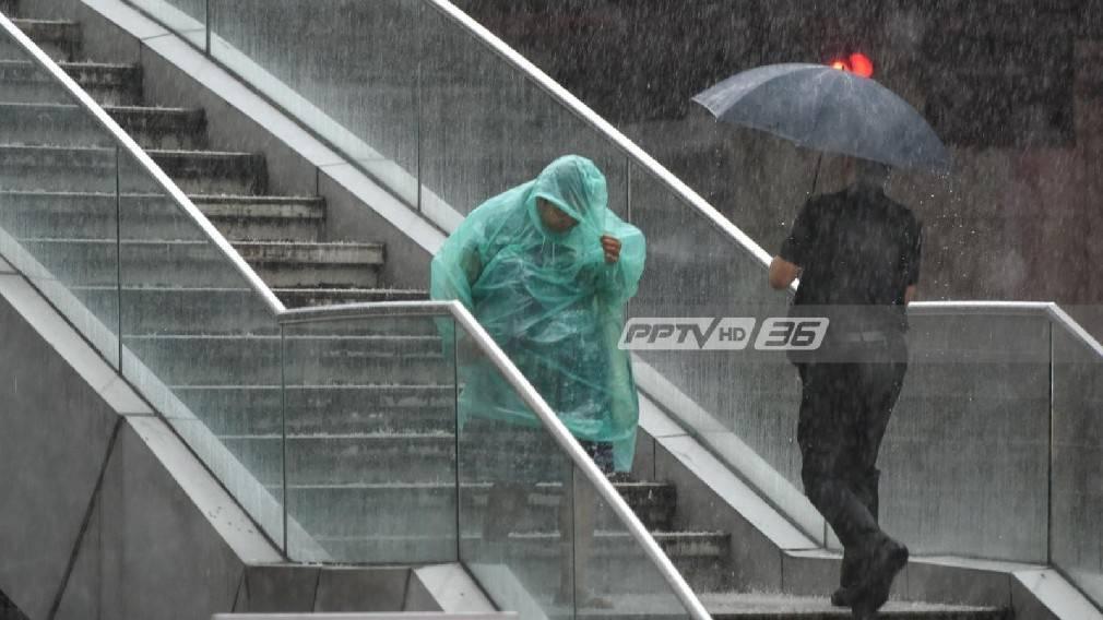 อากาศวันนี้ ไทยเจอร่องมรสุม ฝนกระหน่ำทั่ว กทม.ฉ่ำ เหนือ อีสาน ตะวันออก ตกหนัก ระวังน้ำท่วม น้ำป่า
