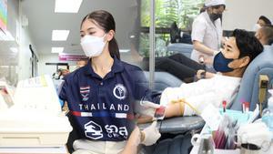 โค้ชเช นำจอมเตะบริจาคโลหิต  พาณิภัค ชวนคนไทยช่วยเหลือกัน