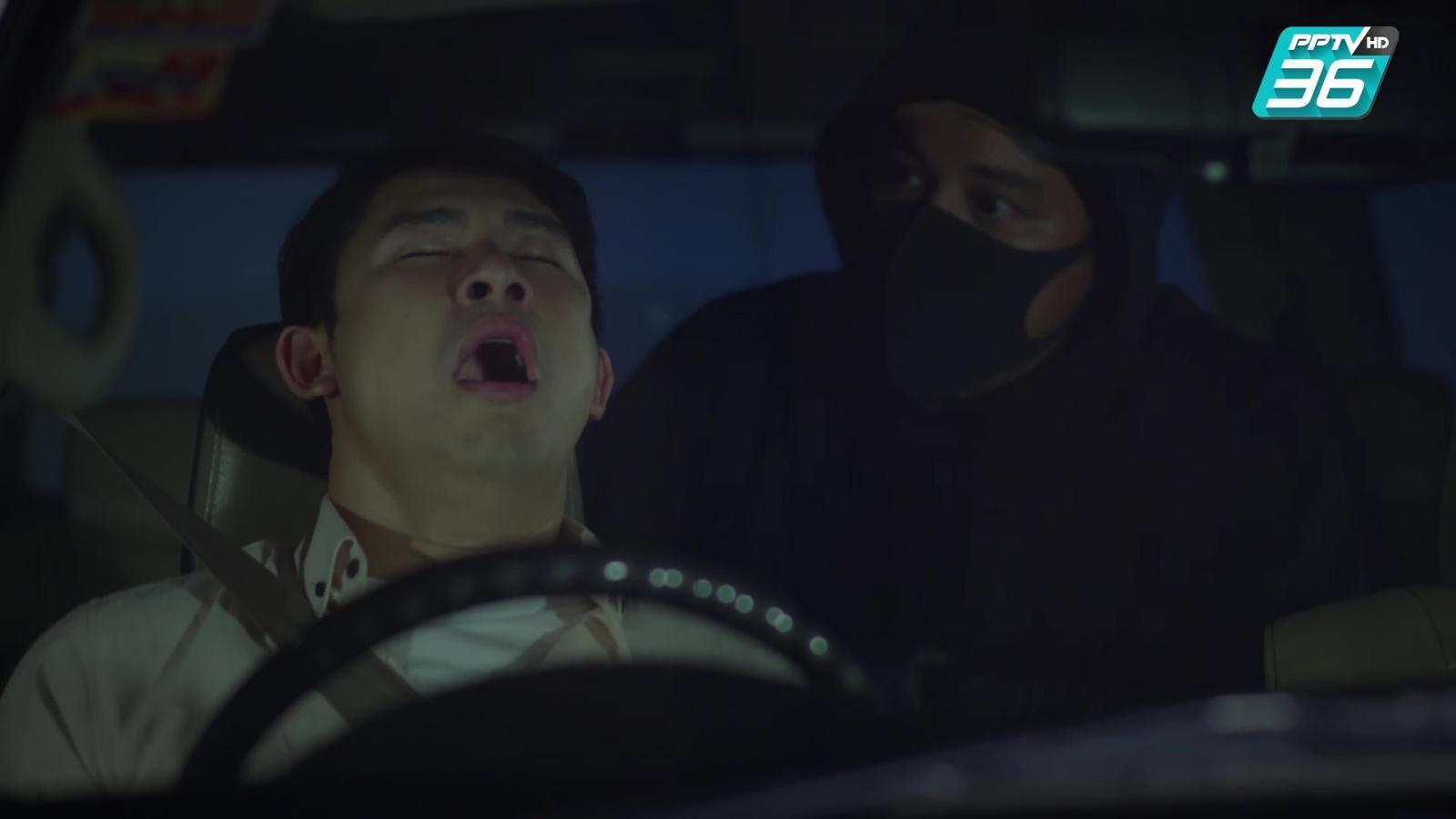 ลวง ฆ่า ล่า รัก  EP.6 | ฟินสุด | สังเวยฆาตกร 4 ศพ