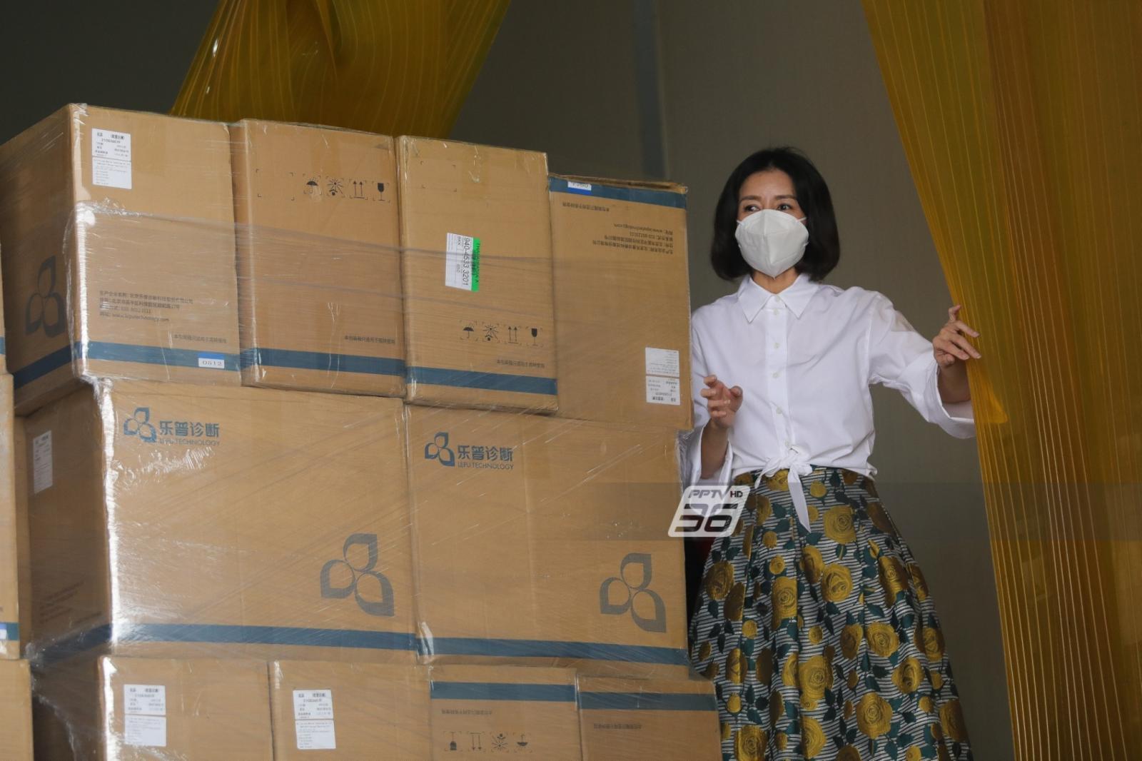 ATK ล็อตแรก 3 ล้านชุดถึงไทยแล้ว เตรียมกระจายหลัง รพ.รามาฯ ตรวจคุณภาพ