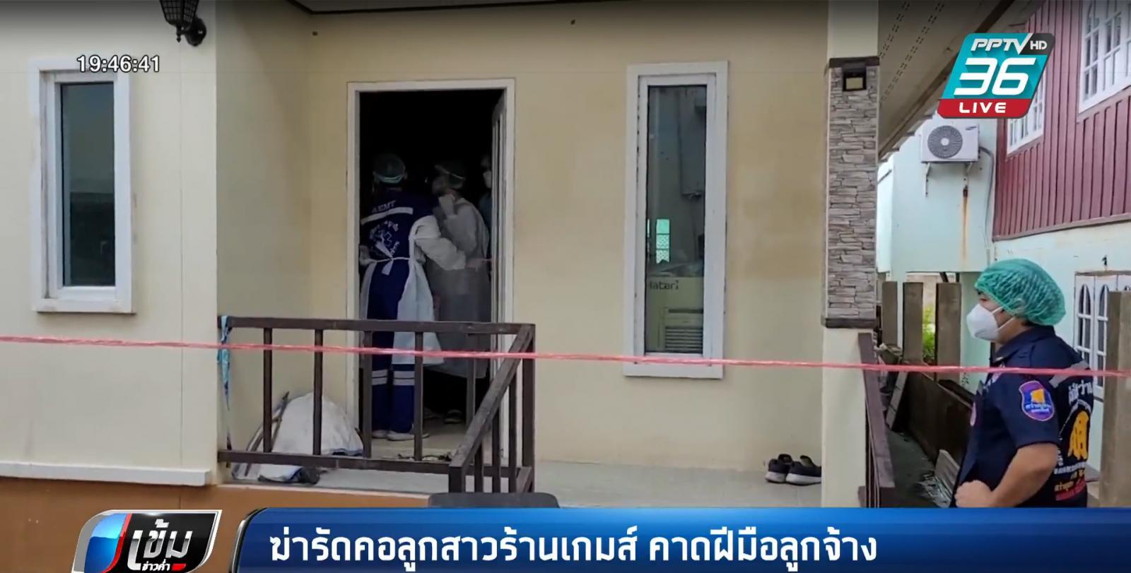 ฆ่ารัดคอเปลือยสาว 26 ปี คาบ้านพัก คาดคนร้ายเป็นลูกจ้างร้านเกม