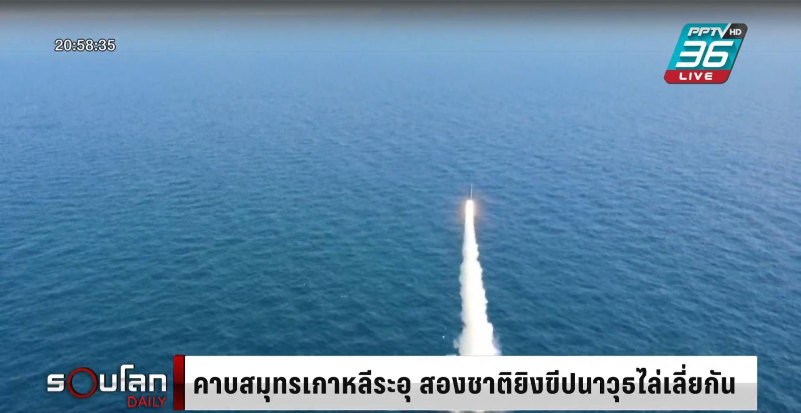 จีน ประณาม สหรัฐฯ-อังกฤษ-ออสเตรเลีย ร่วมสร้างเรือดำน้ำนิวเคลียร์ ชี้นำโลกกลับสงครามเย็น