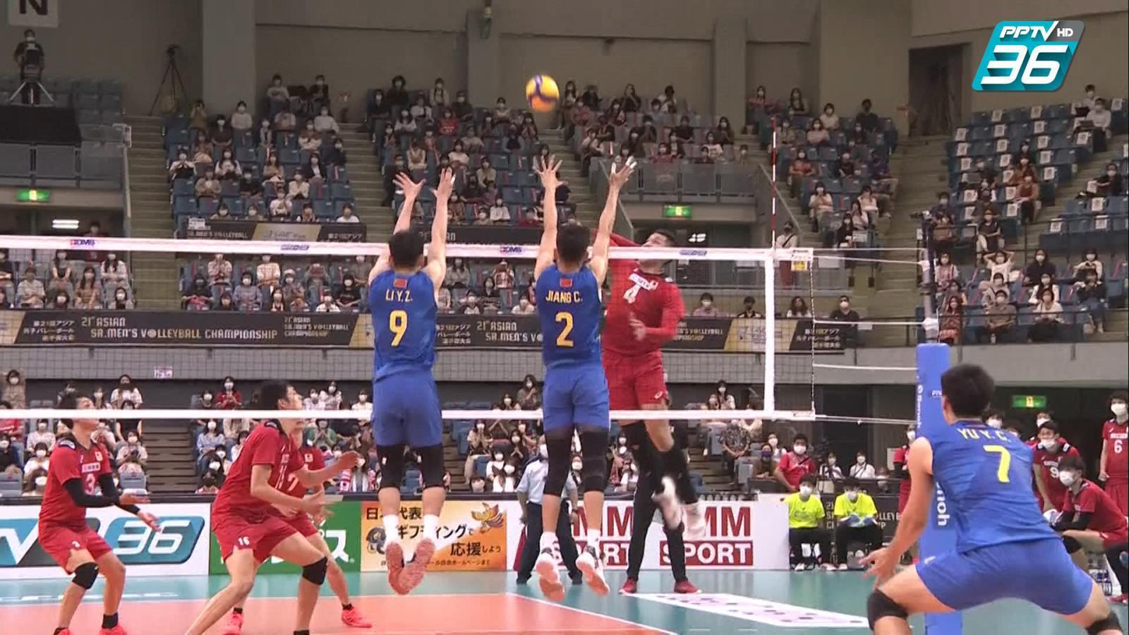 ไฮไลท์ | พีพีทีวี วอลเลย์บอลชาย เจวีเอ ชิงชนะเลิศแห่งเอเชีย | ญี่ปุ่น พบ จีน | 16 ก.ย. 64