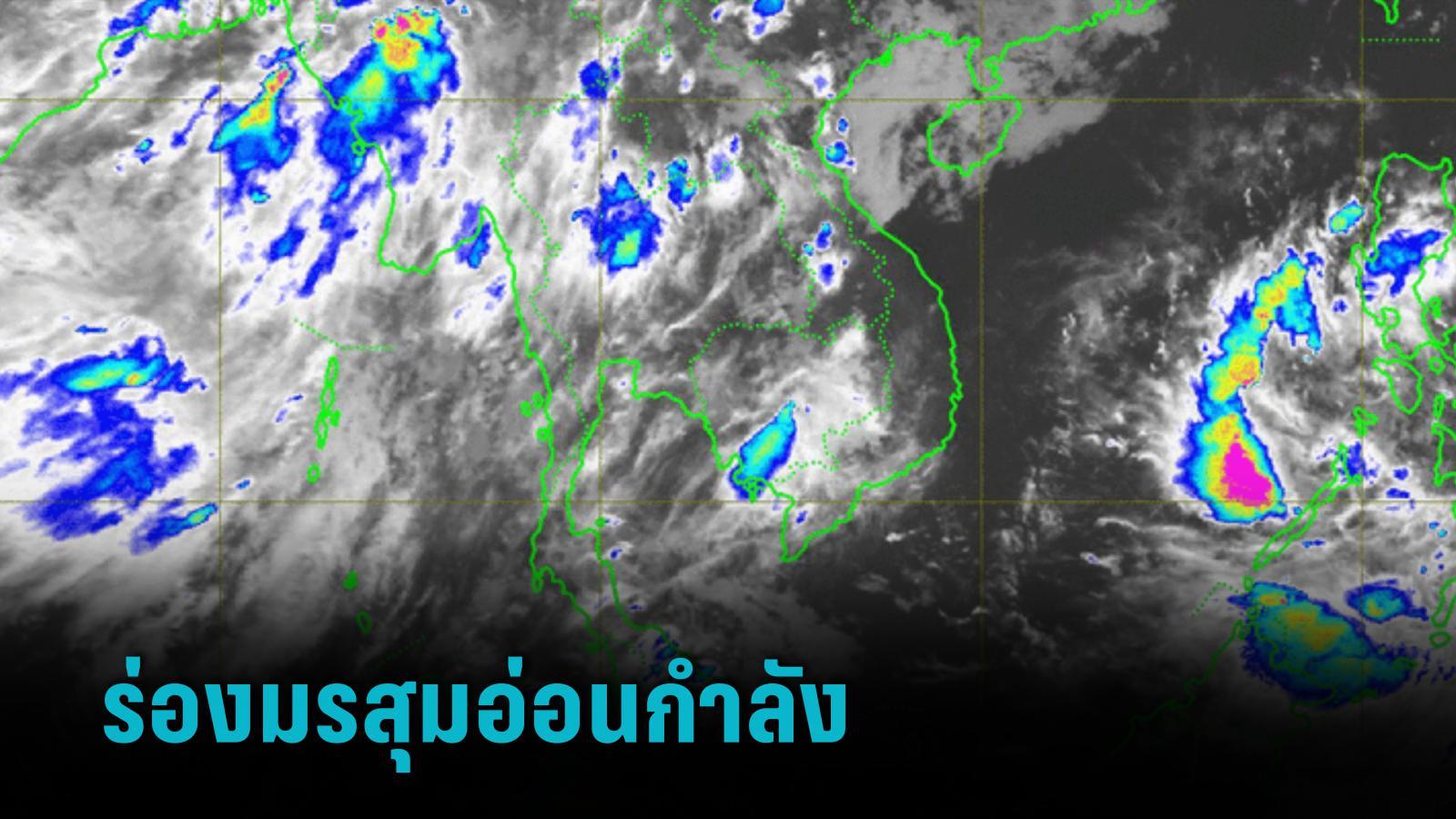อุตุฯ เผย ร่องมรสุมอ่อนกำลังฝนตกน้อยลง - กทม.ตกร้อยละ 40 ของพื้นที่