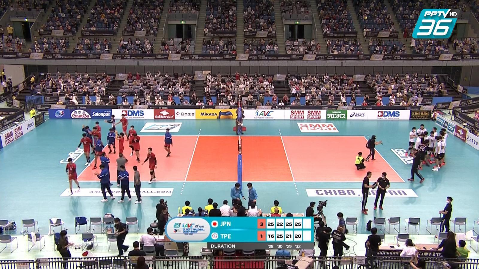 ไฮไลท์ | พีพีทีวี วอลเลย์บอลชาย เจวีเอ ชิงชนะเลิศแห่งเอเชีย | ญี่ปุ่น พบ ไชนิส ไทเป | 18 ก.ย. 64
