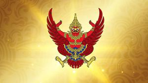 โปรดเกล้าฯพ.ร.บ.งบประมาณ ปี 65 กาง 3.1 ล้านล้าน 'มหาดไทย - ศธ. - กลาโหม' อู้ฟู่ สาธารณสุข 3.7 หมื่นล้าน
