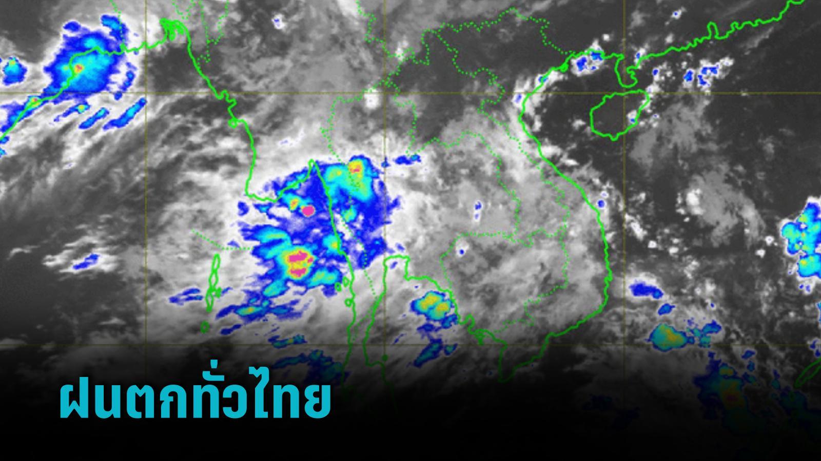 อุตุฯ เตือน ฝนตกหนักทั่วไทยระวังน้ำท่วมฉับพลัน