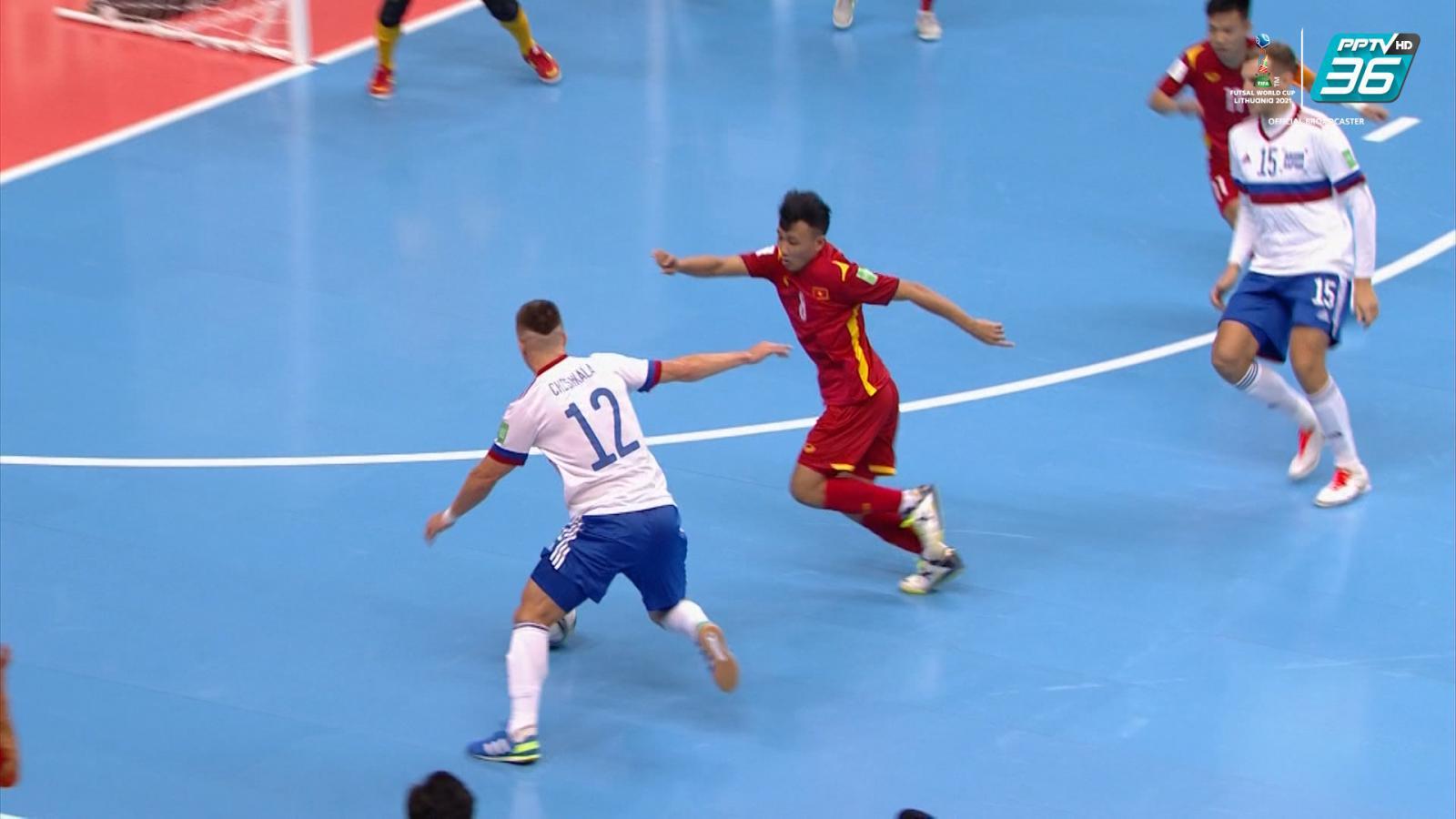 ไฮไลท์ฟุตซอล | ฟีฟ่า ฟุตซอล เวิลด์ คัพ 2021 | รัสเซีย 3-2 เวียดนาม | 22 ก.ย. 64