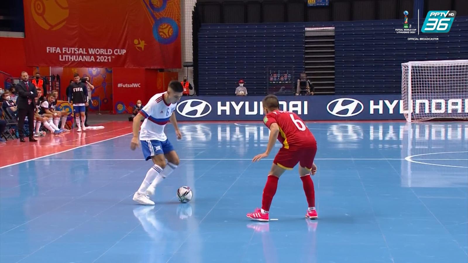 Full Match | ฟีฟ่า ฟุตซอล เวิลด์ คัพ 2021 | รัสเซีย พบ เวียดนาม | 22 ก.ย. 64