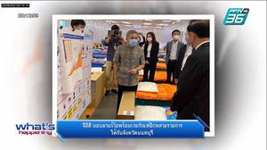 จีอีดี มอบยาแก้ไอพร้อมเวชภัณฑ์อีกหลายรายการให้จังหวัดนนทบุรี