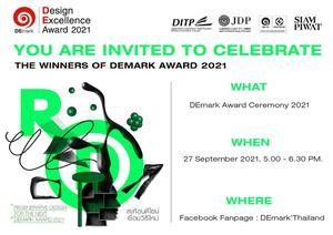 ปฏิทินข่าว พาณิชย์มอบรางวัลสินค้าไทยที่มีการออกแบบดีปี 2564 Design Excellence Award 2021 (DEmark)