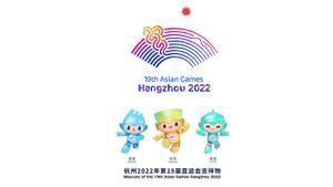 เอเชียนเกมส์ 2022 คลอดโปรแกรม 40 ชนิดกีฬา ชิงรวม 482 ทอง