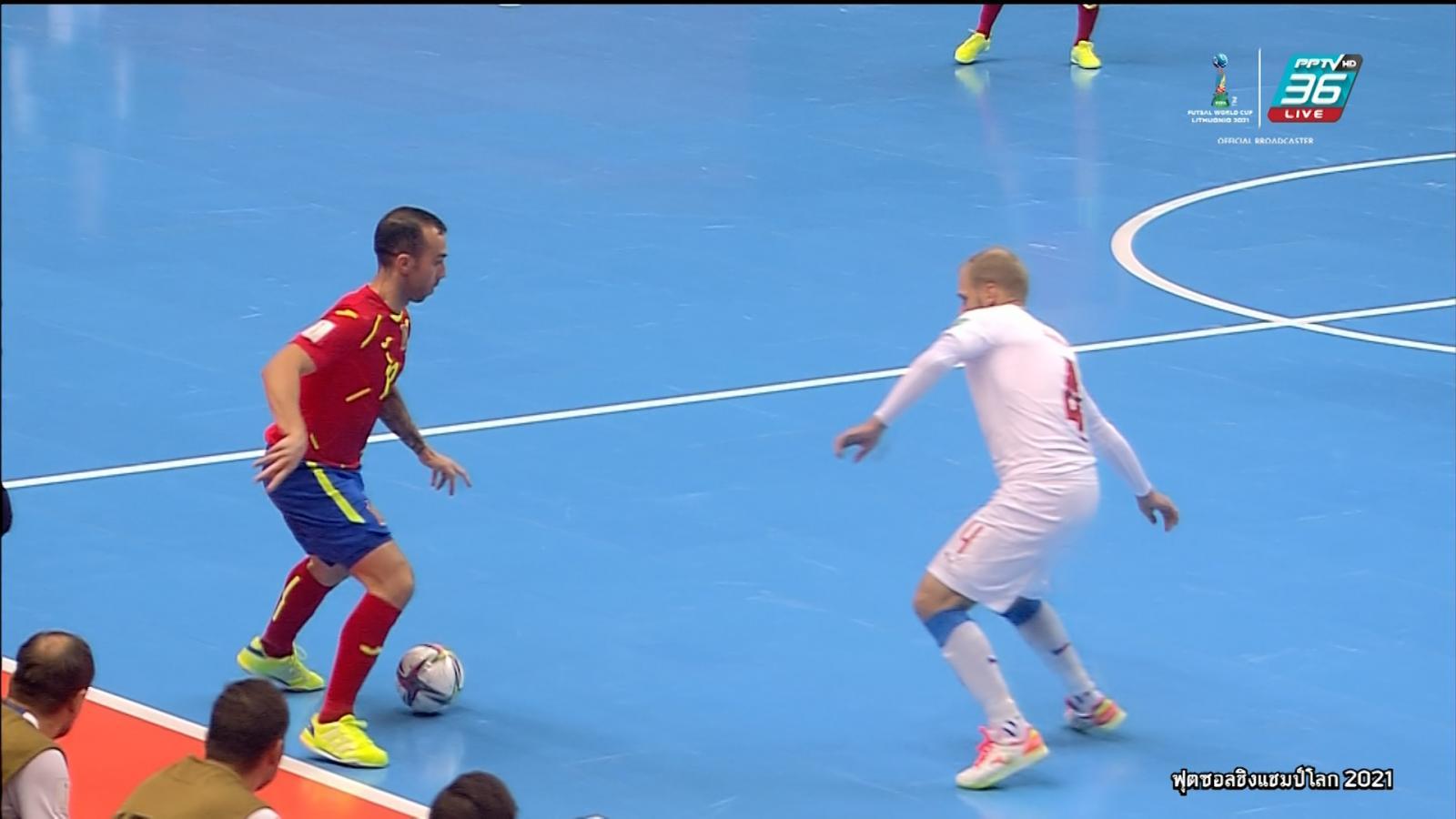 ไฮไลท์ฟุตซอล   ฟีฟ่า ฟุตซอล เวิลด์ คัพ 2021   สเปน 5-2 เช็ก   25 ก.ย. 64
