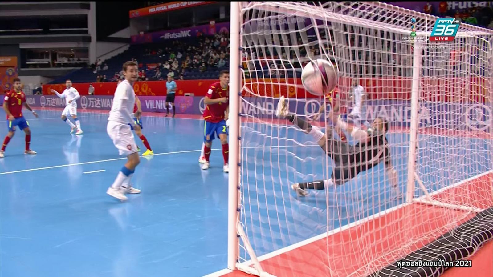 Full Match   ฟีฟ่า ฟุตซอล เวิลด์ คัพ 2021   สเปน 5-2 เช็ก   25 ก.ย. 64