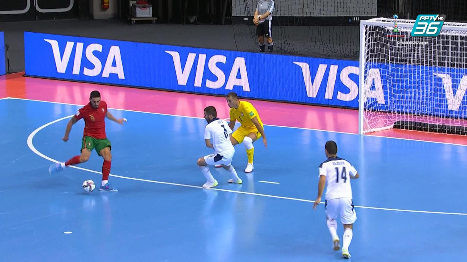 ไฮไลท์ฟุตซอล   ฟีฟ่า ฟุตซอล เวิลด์ คัพ 2021   โปรตุเกส 4-2 เซอร์เบีย   24 ก.ย. 64