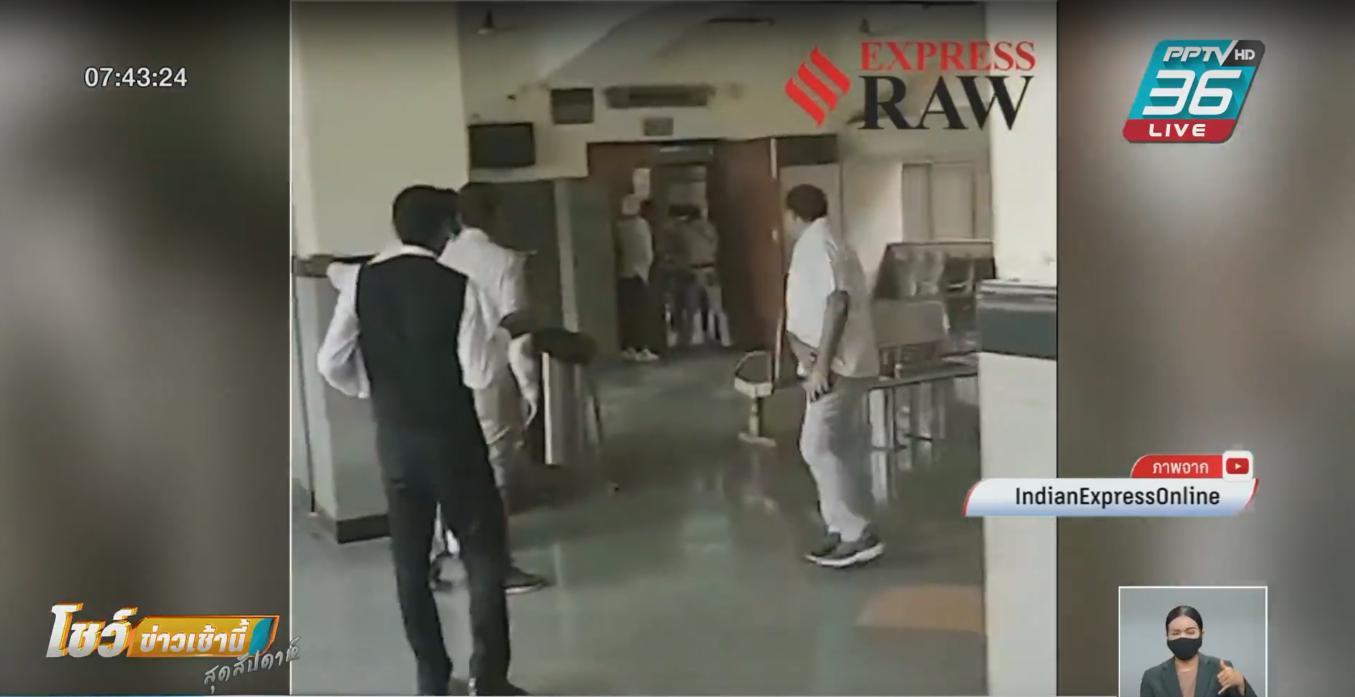 มือปืนปลอมเป็นทนาย บุกยิงคู่อริในศาลอินเดีย