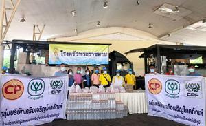 """""""CPF ส่งอาหารจากใจ สู้ภัยน้ำท่วม"""" เร่งลงพื้นที่ช่วยเหลือประชาชนชาวชัยภูมิ-นครราชสีมา"""
