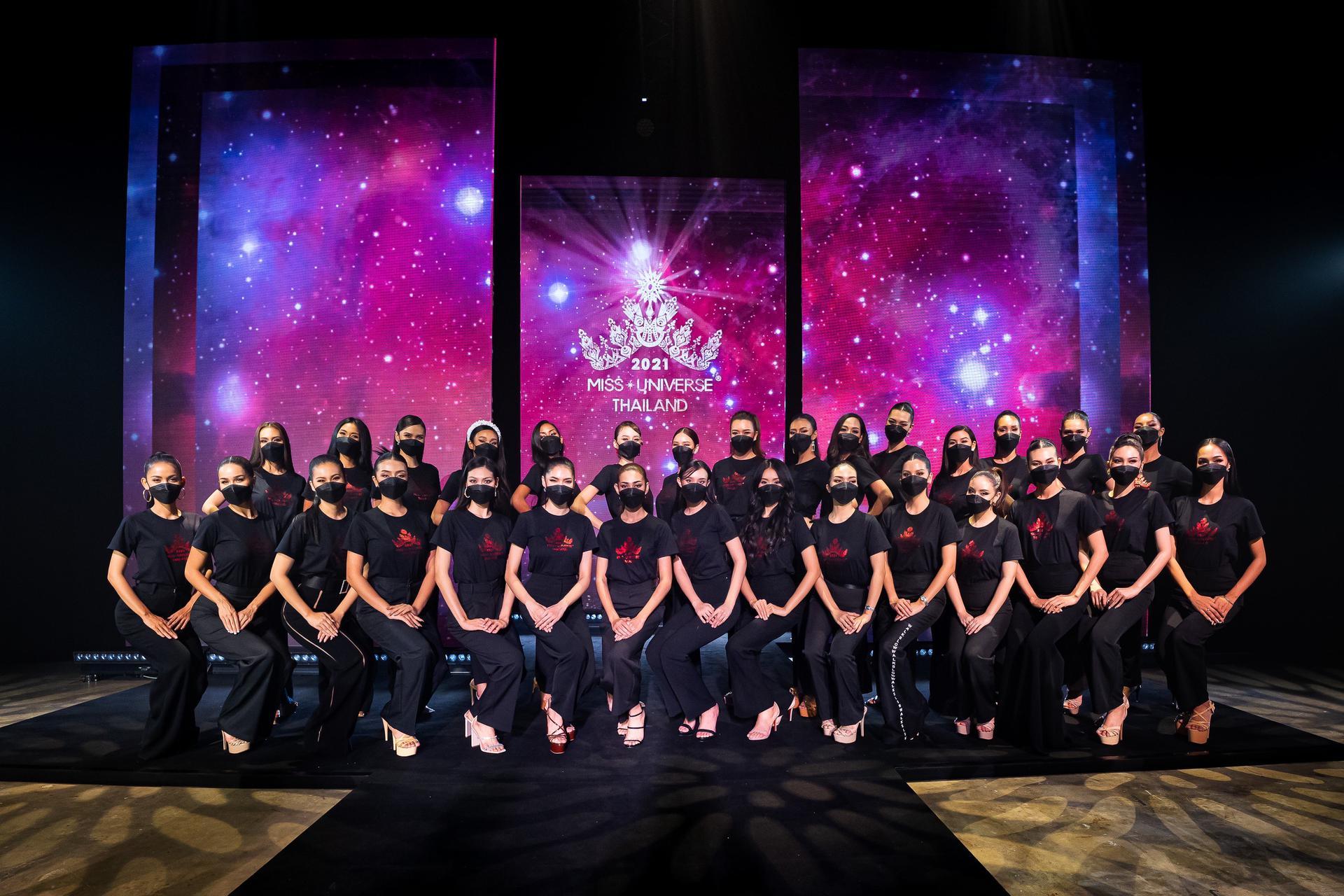 คัดแล้ว 30 คน สุดท้าย เวทีมิสยูนิเวิร์สไทยแลนด์ 2021