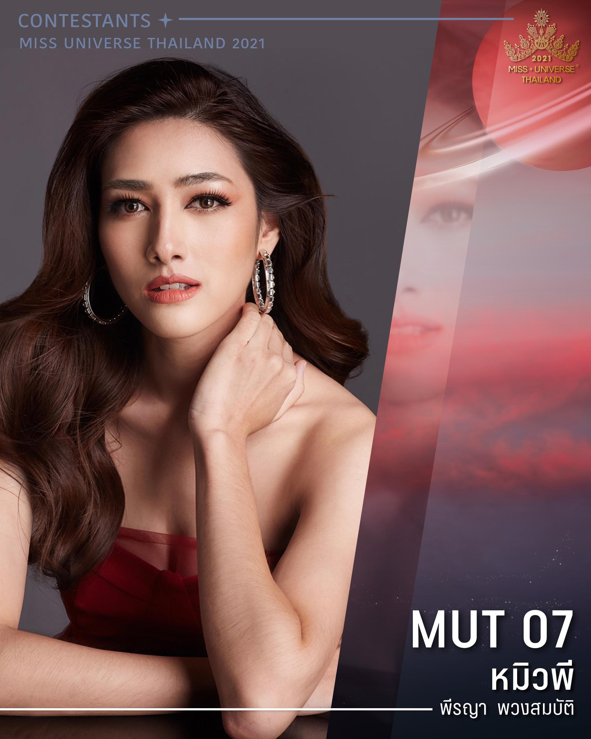Miss Universe Thailand 2021 Golden Tiara