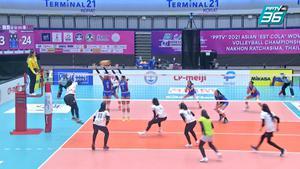 ไฮไลท์ | พีพีทีวี วอลเลย์บอลสโมสรหญิง ชิงแชมป์เอเชีย | ไซปา 3 - 1 เรบิสโก | 3 ต.ค. 64