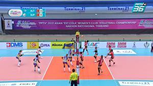 ไฮไลท์ | พีพีทีวี วอลเลย์บอลสโมสรหญิง ชิงแชมป์เอเชีย | อัลทาย วีซี 3 - 0 สุพรีม ชลบุรี | 3 ต.ค. 64