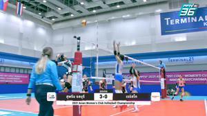 ไฮไลท์ | พีพีทีวี วอลเลย์บอลสโมสรหญิง ชิงแชมป์เอเชีย | สุพรีม ชลบุรี 3-0 เรบิสโก | 2 ต.ค. 64