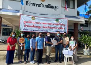 คนไทยไม่ทิ้งกัน!! ซีพี-ซีพีเอฟระดมกำลังลงพื้นที่ส่งมอบอาหาร-น้ำดื่มช่วยผู้ประสบอุทกภัยในหลายพื้นที่ต่อเนื่อง