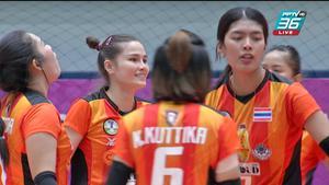 ไฮไลท์ | พีพีทีวี วอลเลย์บอลสโมสรหญิง ชิงแชมป์เอเชีย | นครราชสีมา คิวมินซี วีซี 3-0 เรบิสโก (ฟิลิปปินส์)| 4 ต.ค. 64