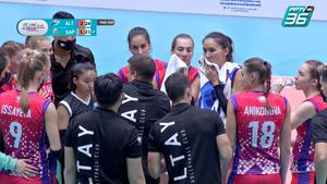 ไฮไลท์   พีพีทีวี วอลเลย์บอลสโมสรหญิง ชิงแชมป์เอเชีย    อัลทาย 3 - 1 ไซปา   6 ต.ค. 64