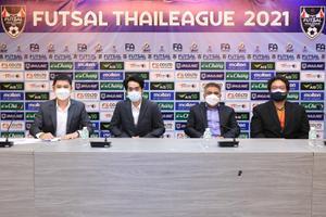 ฟุตซอลไทยลีก ฤดูกาล 2021 พร้อมเปิดฉาก 9 ต.ค.นี้