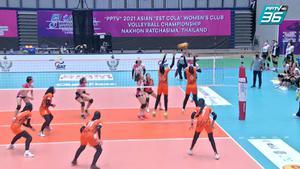 ไฮไลท์ | พีพีทีวี วอลเลย์บอลสโมสรหญิง ชิงแชมป์เอเชีย | ไซปา 0 - 3 สุพรีม ชลบุรี | 7 ต.ค. 64