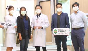 สมิติเวชผู้นำด้าน Virtual Hospital  พบแพทย์ออนไลน์ แบบ Real-Time Video Call  ตลอด 24 ชั่วโมง  กับแพทย์เฉพาะทางถึง  642 คน