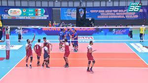 ไฮไลท์ | พีพีทีวี วอลเลย์บอลสโมสรชาย เอสโคล่า ชิงชนะเลิศแห่งเอเชีย | เซาท์ กาส คลับ 3 - 2 บูเรเวสต์นิค อัลมาตี | 8 ต.ค. 64