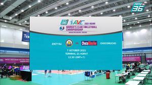 Full Match | วอลเลย์บอลสโมสรหญิงเอเชีย | เชทิสซู 1 - 3 โชโก มูโช | 7 ต.ค. 64