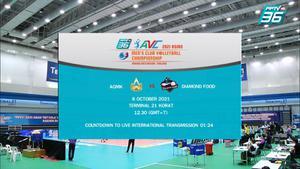 Full Match | พีพีทีวี วอลเลย์บอลสโมสรชาย เอสโคล่า ชิงชนะเลิศแห่งเอเชีย | เอจีเอ็มเค 2 - 3 ไดมอนด์ ฟู้ด วีซี | 8 ต.ค. 64
