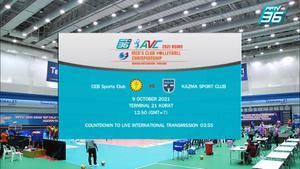 Full Match | พีพีทีวี วอลเลย์บอลสโมสรชาย เอสโคล่า ชิงชนะเลิศแห่งเอเชีย | คาซมา สปอร์ตส์ คลับ 3 - 0 ซีอีบี สปอร์ตส์ คลับ | 9 ต.ค. 64