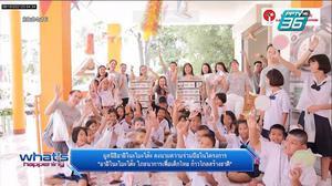 """โครงการ  """"อายิโนะโมะโต๊ะ โภชนาการเพื่อเด็กไทย ก้าวไกลสร้างชาติ"""""""