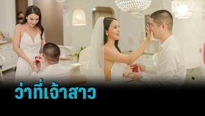 """น้ำตาแห่งความสุข! """"มะปราง วิรากานต์"""" สุดเซอร์ไพรส์ แฟนหนุ่มคุกเข่าขอแต่งงาน"""