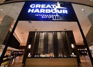 Great Harbour เปิดประสบการณ์ บุฟเฟต์นานาชาติ สไตล์ Fine Dining รับนิวนอร์มอล