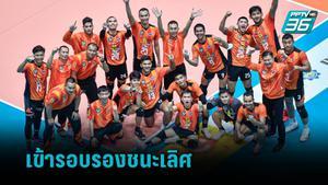 นครราชสีมา ชนะ ทีมศรีลังกา ทะลุรอบรองฯ วอลเลย์สโมสรชายชิงแชมป์เอเชีย