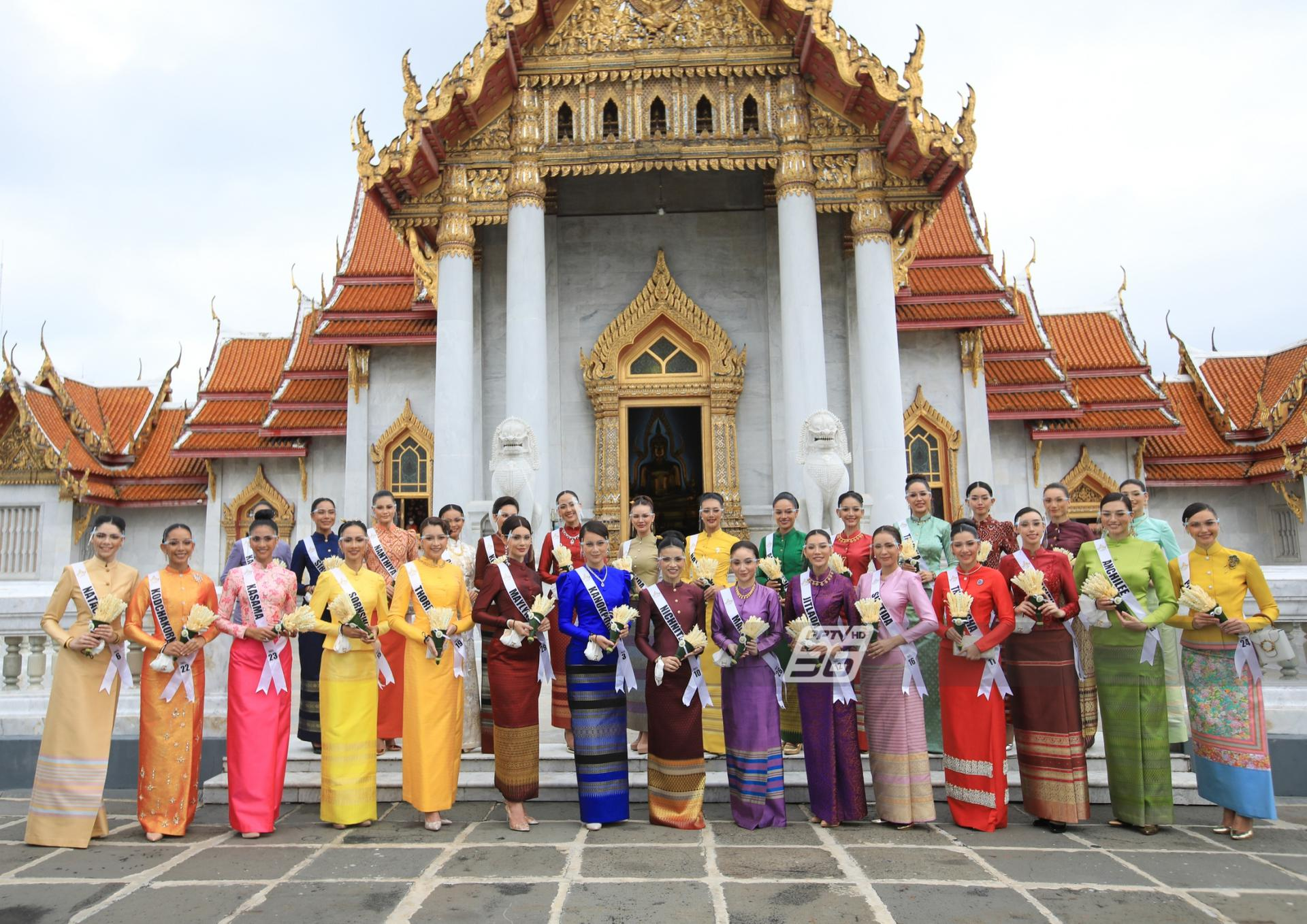 30 สาวงาม Miss Universe Thailand 2021 ตักบาตรเสริมสิริมงคล ณ วัดเบญจมบพิตร