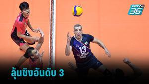นครราชสีมา แพ้ ซีร์จาน ฟูลาด 0-3 หลุดชิงที่ 3 สโมสรชายเอเชีย
