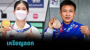 โอลิมปิคไทย ประสานฝ่ายจัดโตเกียว 2020 ขอเหรียญใหม่ให้ เทนนิส-แต้ว