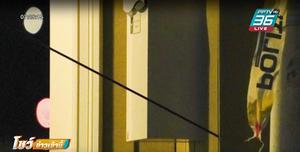 นอร์เวย์ คาดเหตุไล่ยิงธนูดับ 5 ศพ เป็นการก่อการร้าย