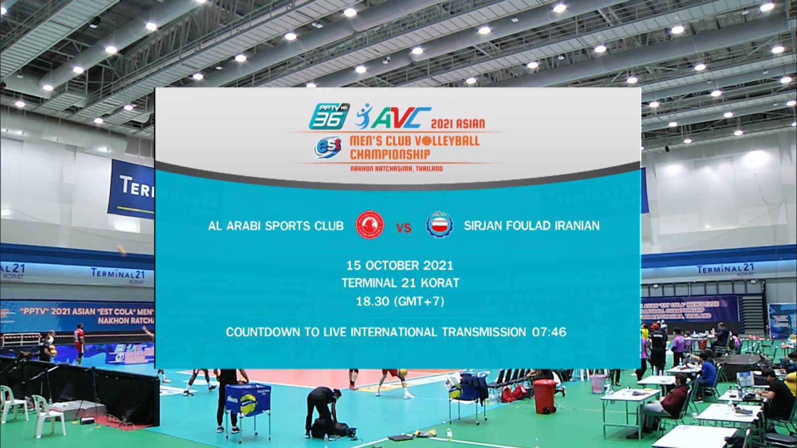 Full Match | พีพีทีวี วอลเลย์บอลสโมสรชาย เอสโคล่า ชิงชนะเลิศแห่งเอเชีย | อัล-อาราบี สปอร์ตส์ คลับ 1-3 ซีร์จาน ฟูลาด | 15 ต.ค. 64