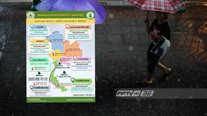 พยากรณ์อากาศวันนี้ มรสุมตะวันตกเฉียงใต้ 4 ภาครับมือฝนหนัก กทม.ฝน 60%