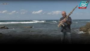 นักดำน้ำตาดี เจอดาบโบราณใต้ทะเลในอิสราเอล