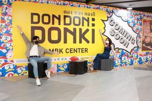 """เตรียมปักหมุดรอช้อปรอชมสาขาใหม่ของร้าน """"ดอง ดอง ดองกิ (DON DON DONKI)"""" สาขาเอ็ม บี เค เซ็นเตอร์"""