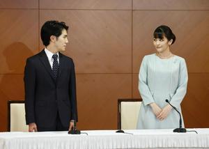 เจ้าหญิงมาโกะ จดทะเบียนสมรสแล้ว สละฐานันดรศักดิ์ เริ่มต้นชีวิตใหม่ในสหรัฐฯ